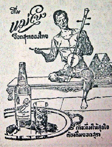 Name:  thai0711065.jpg Hits: 40 Größe:  106,3 KB