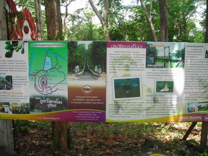 Name:  Thailand,Mai 2012 141.JPG Hits: 200 Größe:  196,3 KB