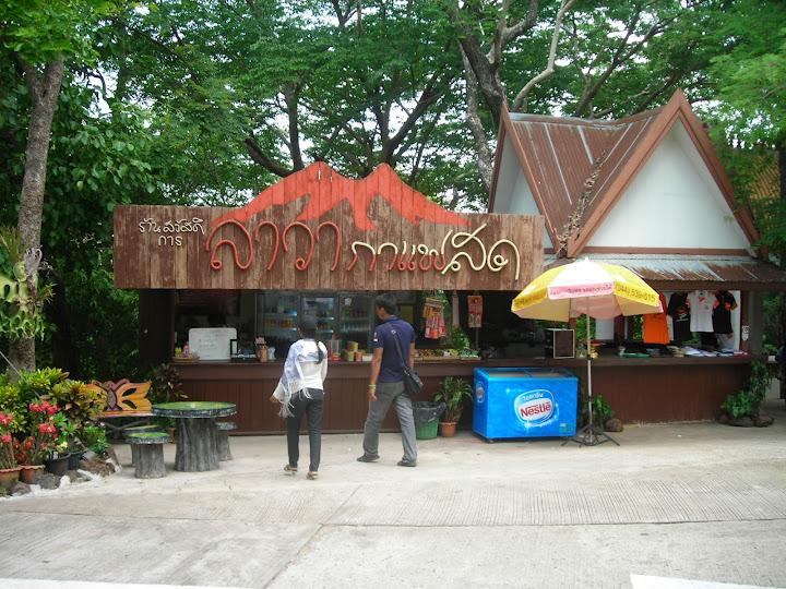 Name:  Thailand,Mai 2012 148.JPG Hits: 210 Größe:  182,4 KB