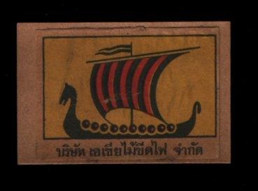 Name:  siam-very-old-thailand-matchbox-label-rare-376-3103-p.jpg Hits: 116 Größe:  38,1 KB