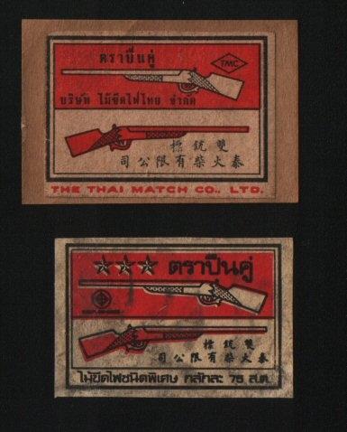 Name:  siam-very-old-thailand-matchbox-label-rare-408-3123-p.jpg Hits: 103 Größe:  96,7 KB