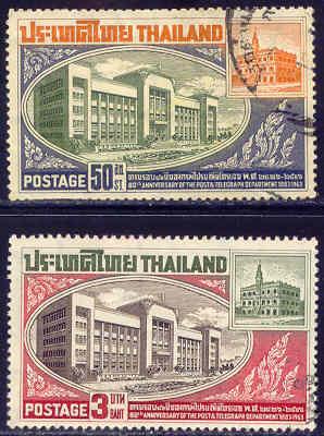 Name:  1963  NEW OLD POST TELEGRAPH BUILDING.jpg Hits: 166 Größe:  25,6 KB