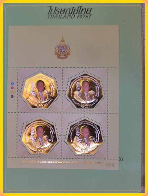 Name:  Briefmarke 2011.jpg Hits: 130 Größe:  96,4 KB