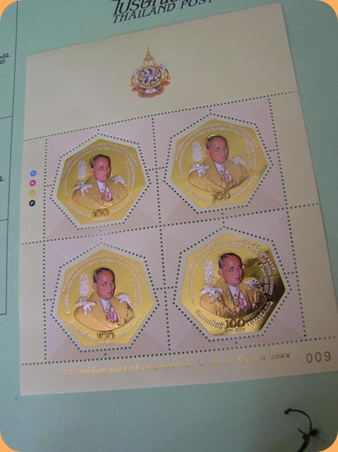 Name:  Briefmarke 2011-1.jpg Hits: 157 Größe:  91,7 KB