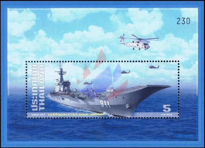 Name:  Kriegsschiff 2014.jpg Hits: 142 Größe:  112,6 KB